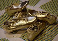 Джазовки кожаные низкие золотые