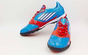 Обувь футбольная сороконожки (р-р 40-45) F50 OB-3021 (верх-PU, подошва-RB, цвета в ассорт.)