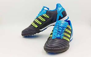 Обувь футбольная сороконожки (р-р 40-45) REAL OB-3031 (верх-PU, подошва-RB, цвета в ассорт.)