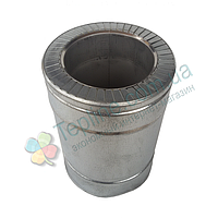 Труба дымоходная сэндвич d 200 мм; 0,8 мм; AISI 304; 25 см; нержавейка/оцинковка - «Версия Люкс»