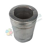 Труба дымоходная сэндвич d 160 мм; 0,8 мм; AISI 304; 25 см; нержавейка/оцинковка - «Версия Люкс»