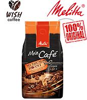 Кофе в зёрнах Melitta Mein Cafe Medium Roast 1000g (Мелитта Медиум Роуст 1кг)