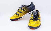 Обувь футбольная сороконожки F50 OB-3028 (р-р 40-45) (верх-PU, оранжевый, зеленый)