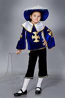 "Карнавальный костюм ""Мушкетер"", синий."