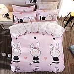 Комплект постельного белья Любовь кролика (полуторный) Berni