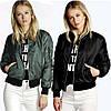 Куртки Biker AL6515