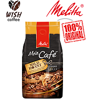 Кофе в зёрнах Melitta Mein Cafe Mild Roast 1000g (Мелитта Милд Роуст 1кг)