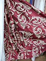 Портьерная ткань блэкаут двусторонняя бордовый