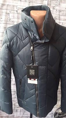 Мужская куртка SAZ . Распродажа!!! 54 (темно-синяя, серая, черная).