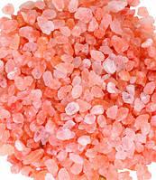 Гималайская соль для бани - сыпучая SGR (25 кг)