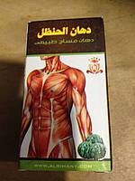 Натуральная египетская мазь при болях в суставах