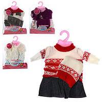 Одежда для куклы в пак  31*22*05см  BJ-E-M-L-P (72)
