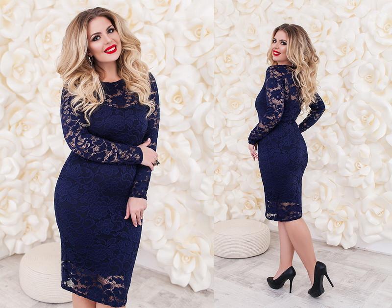276f4f38138 Красивое облегающее нарядное гипюровое платье-миди большого размера с  рукавом +цвета