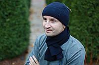 Комплект мужской шапка и шарф синий