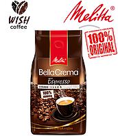 Кофе в зёрнах Melitta Bella Crema Espresso 1000g (Мелитта Эспрессо 1кг)