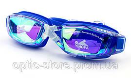 Очки для плавания  YINGFA-Y1300AF