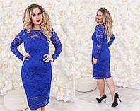 Красивое облегающее нарядное гипюровое платье-миди большого размера с рукавом  +цвета
