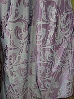 Портьерная ткань двусторонняя блэкаут сиреневый