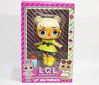 Кукла lol 15см
