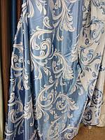 Портьерная ткань двусторонняя блэкаут голубой