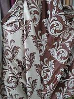 Портьерная ткань двусторонняя блэкаут коричневый