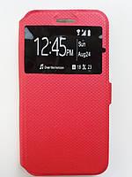 Книжка Book Cover Original Xiaomi Redmi 3 Pro/3S (Red)