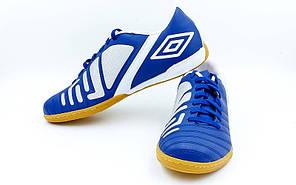 Обувь для зала (бампы) UMBRO 80626UM29 (р-р RUS 40-45) EXTREMIS (синий-белый)