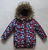 Зимняя куртка на мальчика 2-6 лет