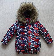 Зимняя куртка на мальчика 3-7 лет