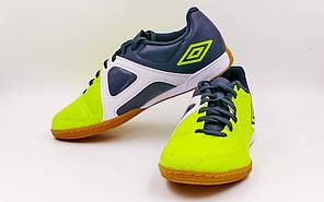 Обувь для зала (бампы) UMBRO 80697U (р-р RUS 41,5-44,5) GEOMETRA (цвета в ассорт.)