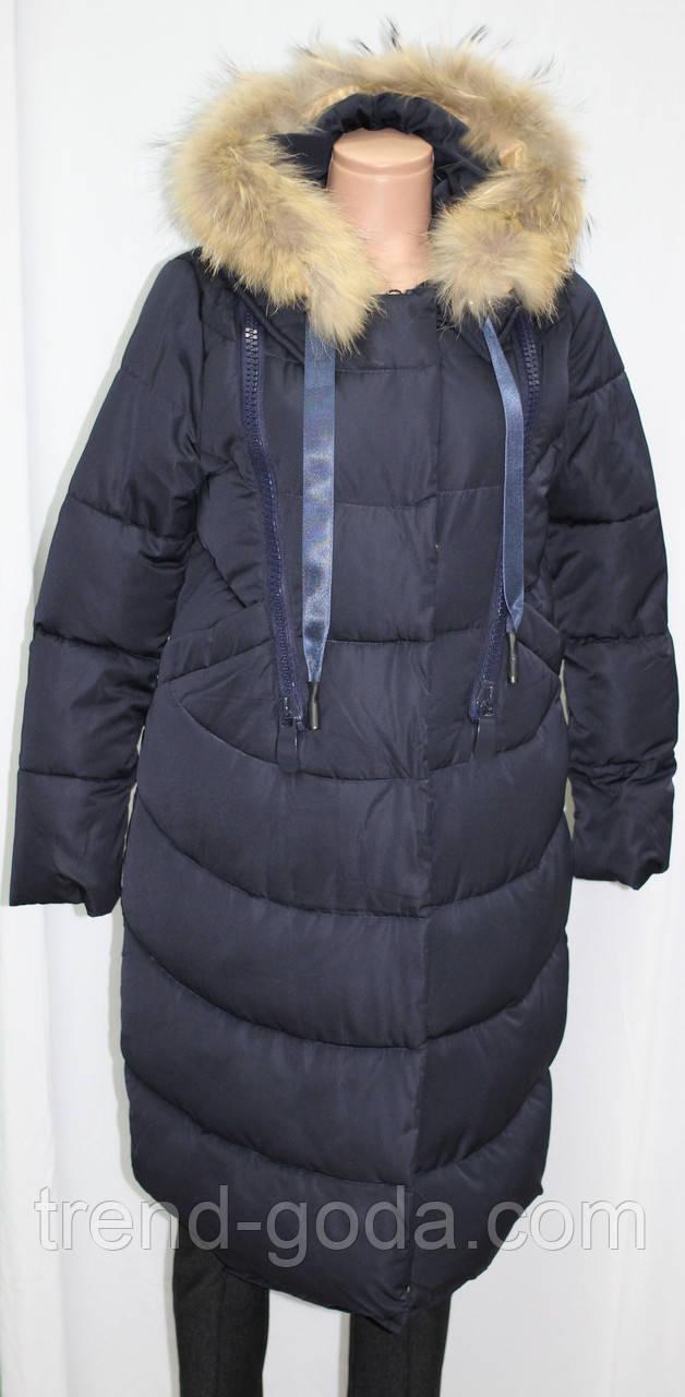 Куртка пальто женская,удлиненная зимняя холлофайбер, темно-синяя с натуральным мехом