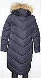 Куртка пальто женская,удлиненная зимняя холлофайбер, темно-синяя с натуральным мехом, фото 3