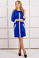 Платье Белинда - электрик: 44,46,48,50,52