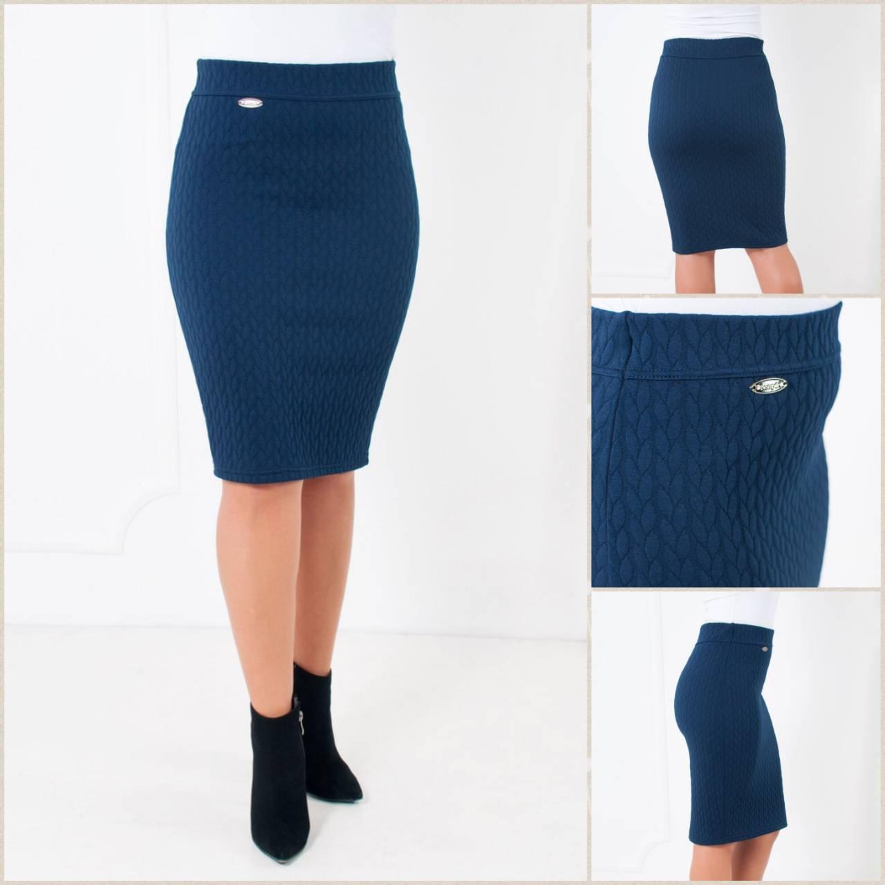 fc18fc85f6f Стильная женская юбка