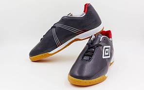 Обувь для зала мужская кожаная (р-р 40-45) UMBRO OB-99012 (верх-PU, подошва-PU)