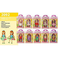 Кукла Olivia 2092 серия Classic, 10 видов, с аксессуаром, в коробке 16*6*28 см..