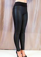 Теплые женские лосины леггинсы, кожа в полоску спереди