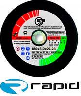 Круг абразивный зачистной   125*6*22 (125х6х22) по металу