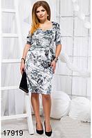 Принтованное платье с поясом в расцветках