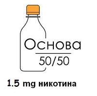 Основа для самозамеса Inawera PG 50%  VG 50% 100 мл (1.5 мгмл)
