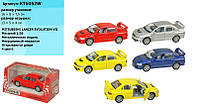 "Машина металл ""KINSMART"" KT5052W (96шт/4) ""Mitsubishi Lancer Evolution VII"", в коробке 16*8*7,5см"