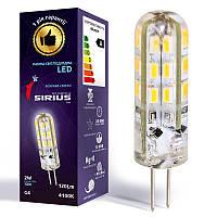 Светодиодная лампа 2W 4100K G4 Sirius MT-G4-SL-001A