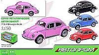 """Машина металл 7716 (6225C)(108шт/3) """"АВТОПРОМ"""",Wolkswagen Beetle,М1:45, 4 цвета, в кор. 12*6,5*5,7см"""