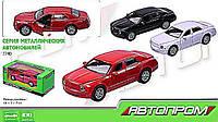 Машины металлические 7740   Наш Автопром , 3 цвета,  открываются двери,  в кор.16*7*7 см.