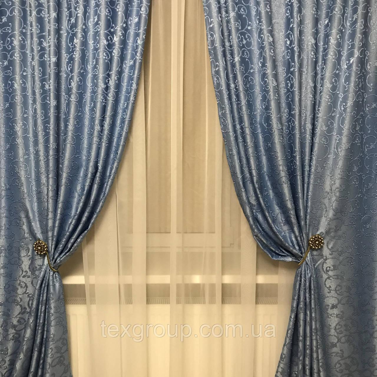 Готовые шторы №330