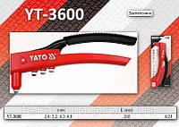 Заклепочник для вытяжных заклепок L= 280мм.,  2,4 - 4,8 мм,  YATO  YT-3600