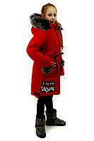 Зимнее пальто с мехом чернобурки для девочки (116-146р)