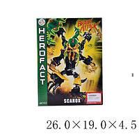 Конструктор HERO FACTORY 44103 (T4800) Скарокс , в собр.коробці 26*19*4, 5 див.