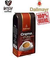Кофе в зёрнах Dallmayr Crema d'Oro 1000g (Даллмайер Крема Доро 1кг)