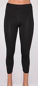Бриджи-капри женские 7009 с узором из вышивки,камней, пайеток вискоза95% ликра5% M46-L48-XL50
